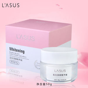 Whitening Organic Face Cream Anti Ageing For All Skin Types