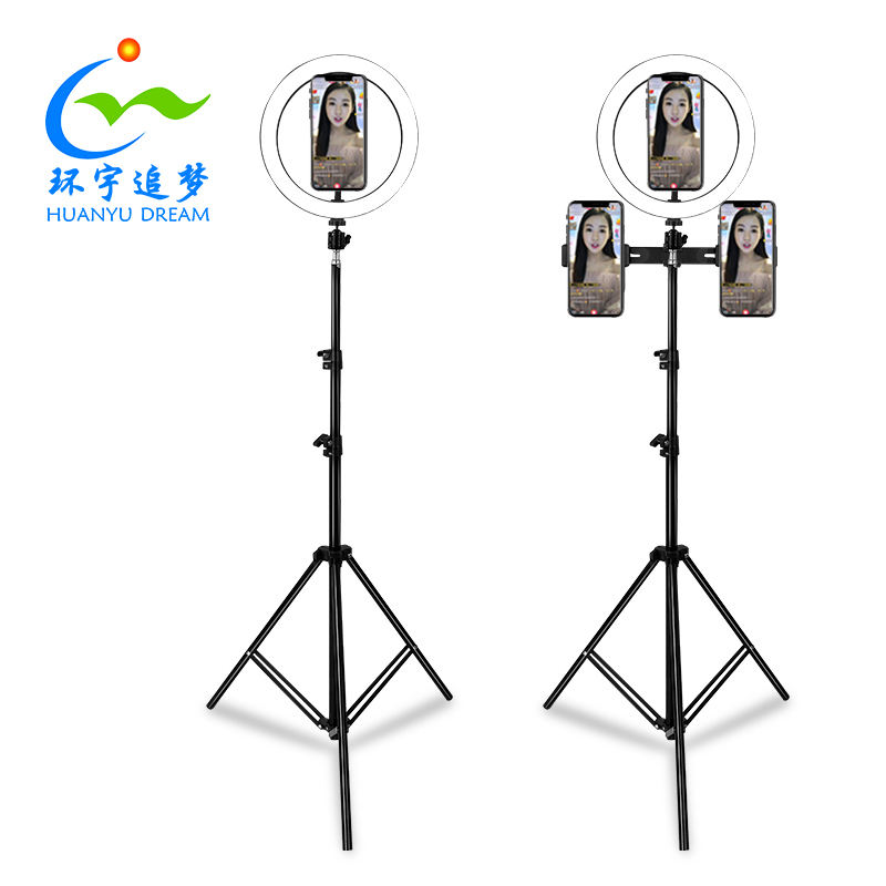 Fashion Photography Fill Light With Tripod,Led Ring Light For Vlog Makeup And Youtube Live light dimmable