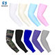 Waterproof UV Protection Blank Sublimation Cycling/Hiking/Golf/Driving/Fishing Cooler Sport Custom Compression Arm Sleeve