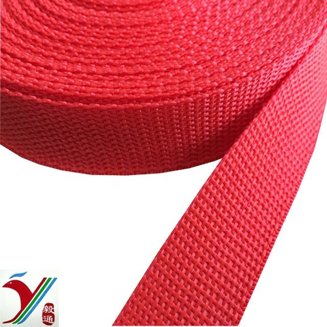 Factory direct sales High tensile pp webbing woven binding pp tape for bag&garments