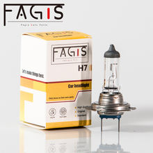 Fagis h7 12v 55w car headlight auto xenon lamp halogen bulb