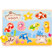 kids Educational Toys Wooden Marine animal baby jigsaw Puzzle tray