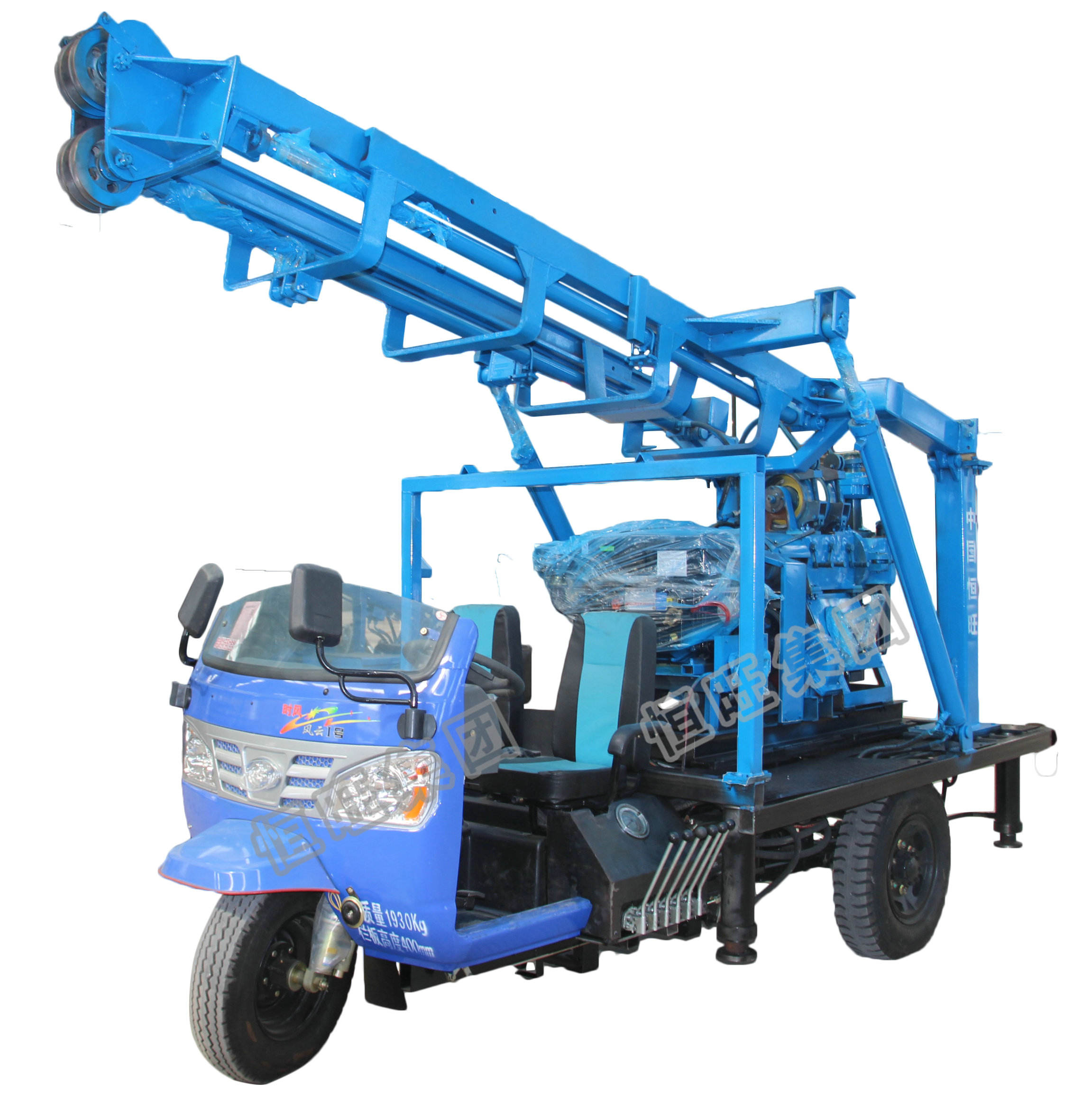 Hydraulic Core Water Well Drilling Rig Machine Equipment For Water