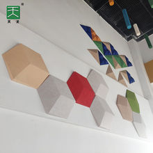 TianGe Factory 2020 New Design Polyester Fiber 3D Cubic Acoustic Panels Wallpapers/wall Coating