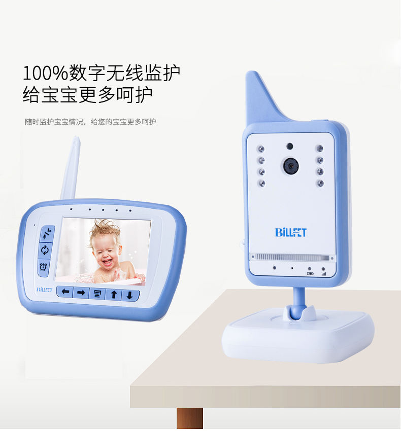 JLT-9022D Digital Wireless Baby Monitor VOX Monitor Bayi