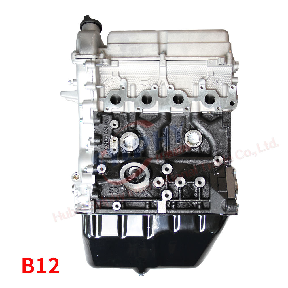 Chevrolet N300 Half Engine Wuling N300 Engine and Engine parts B12