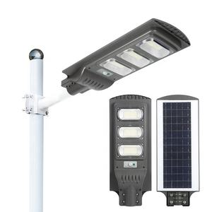 High power waterproof outdoor ip65 smd 30w 60w 90w 120w all in one integrated solar street light
