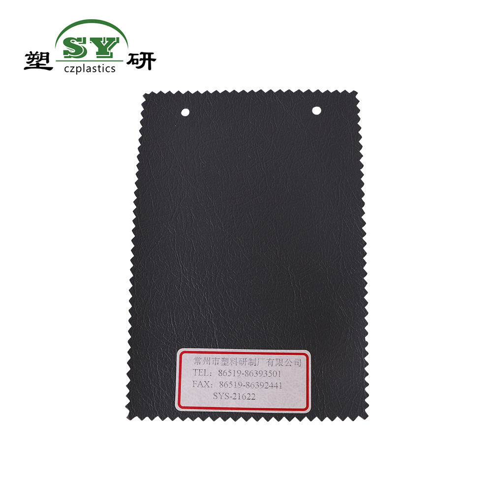 The Cheapest Pvc Artificial Leather Newly Designed By The Chinese Factory