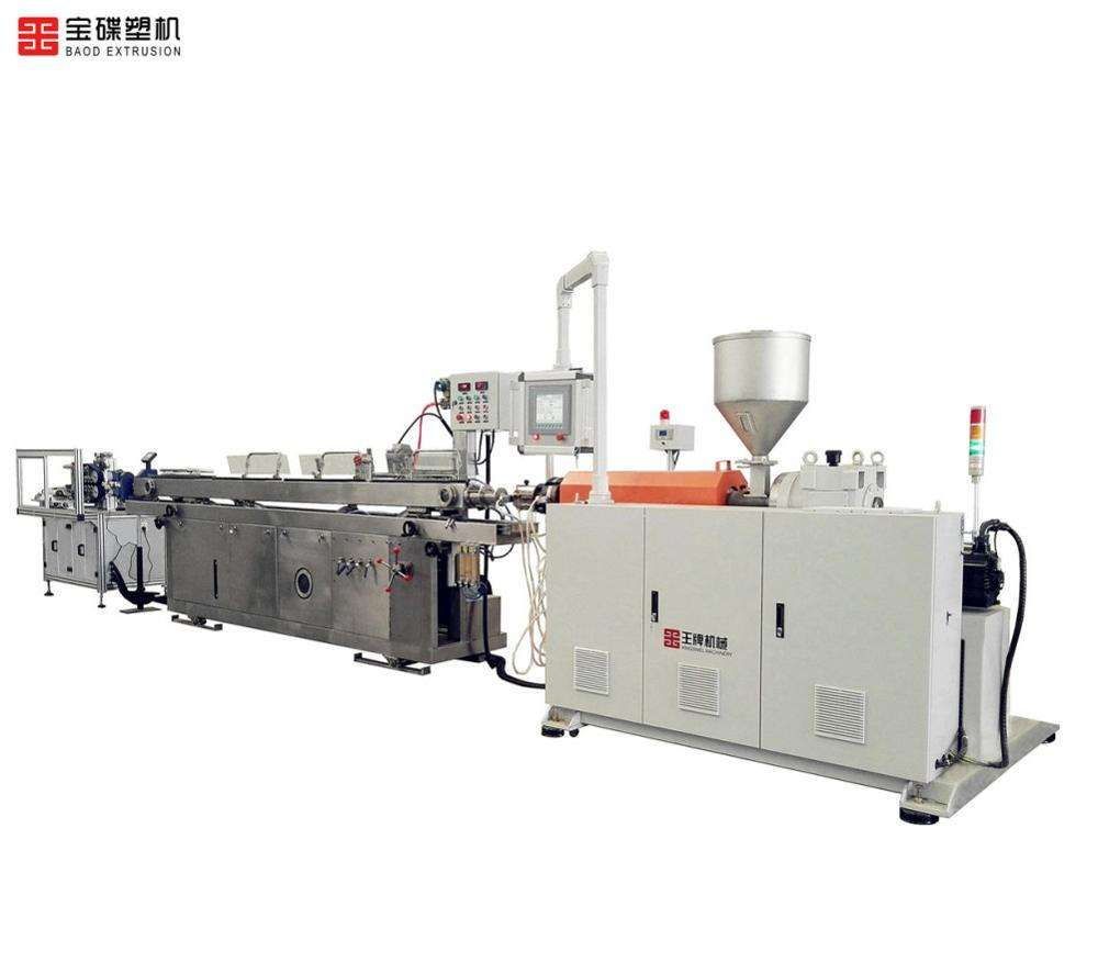 High standard Medical tube/pipe extrusion line suit for cleaning room