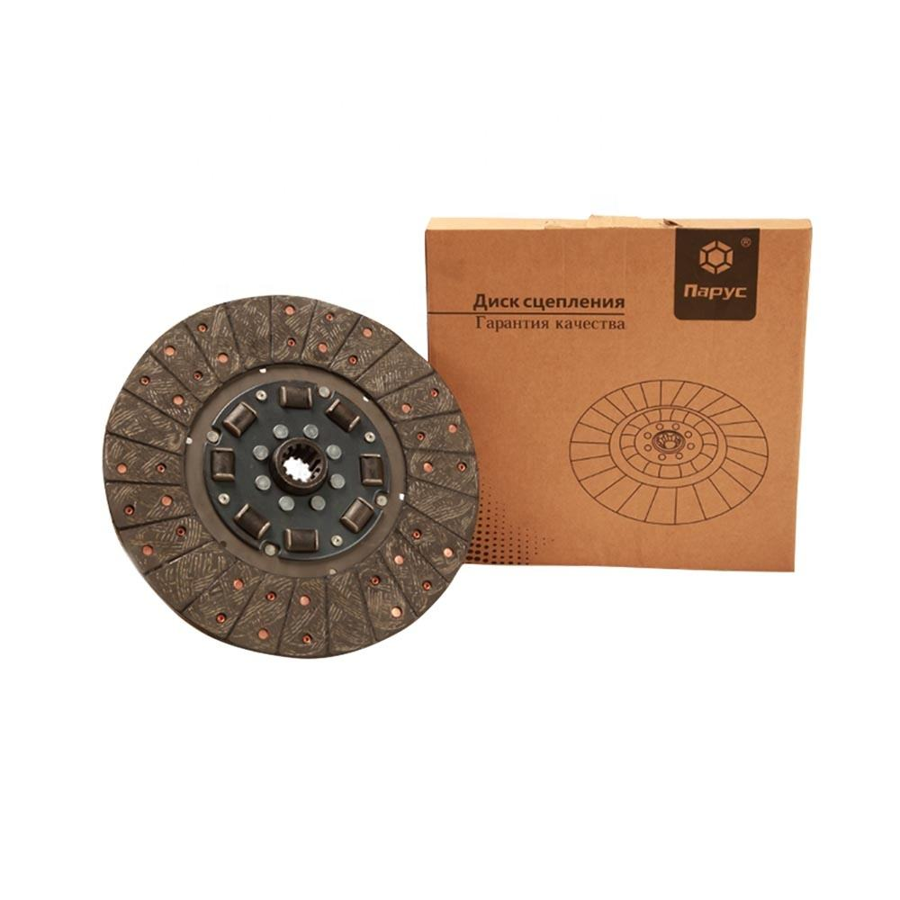 High quality tractor MTZ80 spare parts clutch disc with Rubber