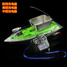 fishing RC bait boat waterproof outdoor fishing equipment carp fishing bait boat  5 hours / 5200 mah