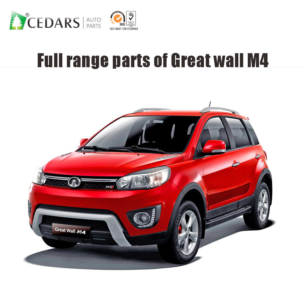 High Quality Aftermarket Parts for Great Wall Motor M4