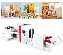 paper bag making machine pustic Automatic high speed sharp bottom kraft grocery paper bag making machine