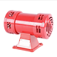 MS -490 Electrically Operated Sirens, Small Motor Siren DC12V DC24V AC110V