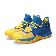 Good quality wholesale High neck sneakers mens sports basketball shoes