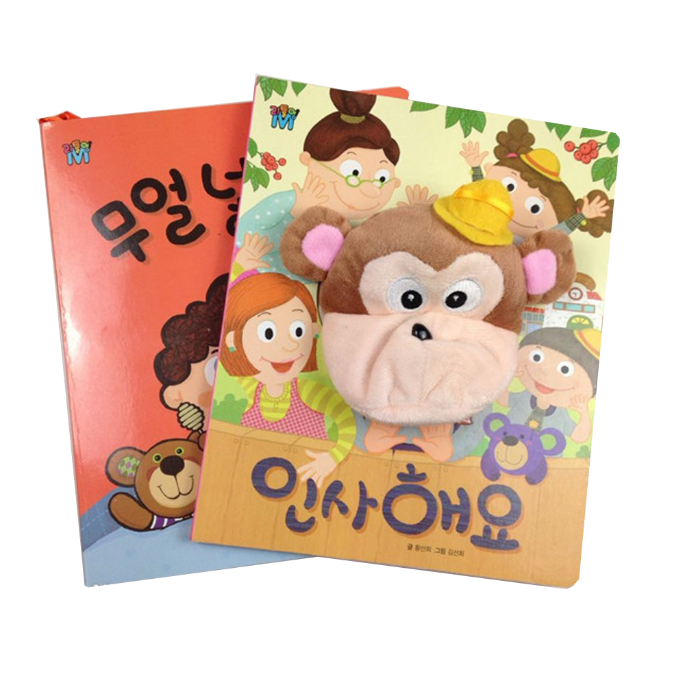 New design custom 3D colorful hardcover printing children book in Guangzhou