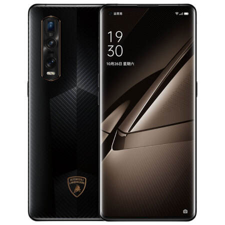 "Original Oppo Find X2 Pro Lamborghini 5G Mobile Phone Snapdragon 865 Android 10.0 6.7"" 120HZ 12GB Ram 256GB Rom 65W Charge"