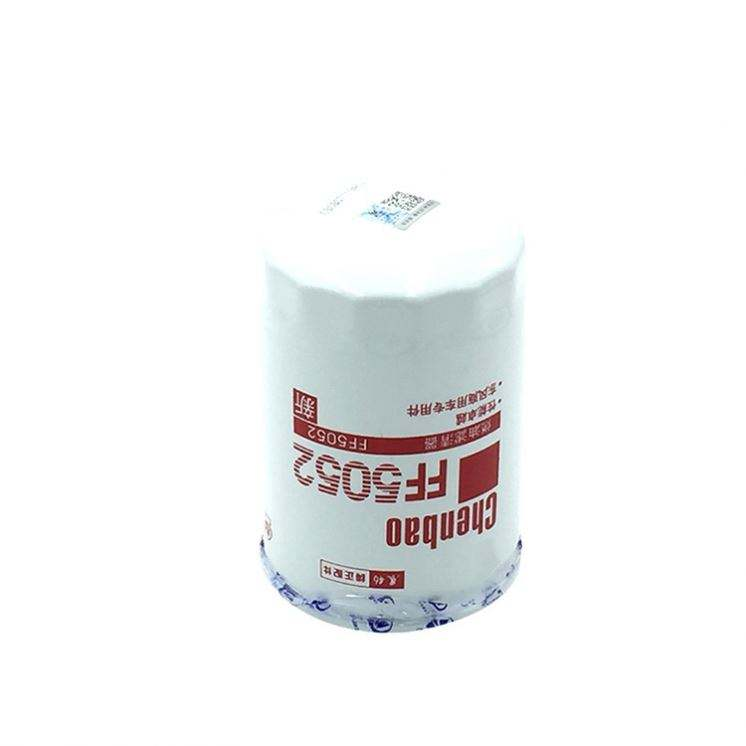 Spare Parts Car Fuel Filter For BMW for Iveco OE FF5052