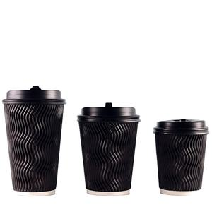 Custom Printed disposable double wall ripple Paper Coffee Cups with Lid