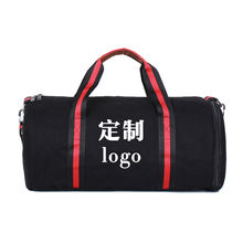 Outdoor Sport Training Gym Bag Waterproof Portable Women Men sports yoga tote gym travel bag