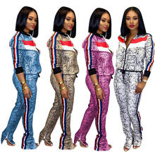 C91607 Fashion long sleeve stripe snake skin printed two piece pants set women party activewear sets for women fall clothes 2019