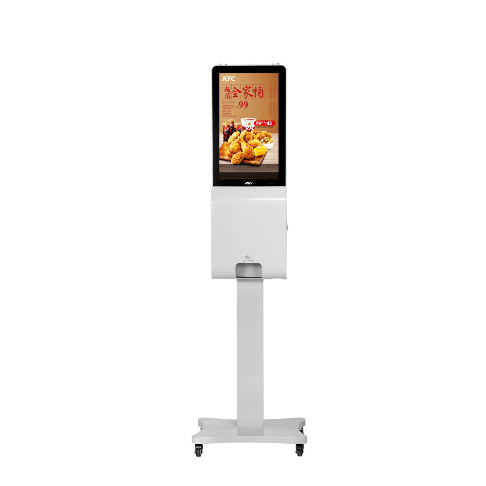 One-Stop Service [ Android ] AMH Manufacturer Supply 21.5 Inch Auto Hand Sanitizing Android Kiosk Digital Signage