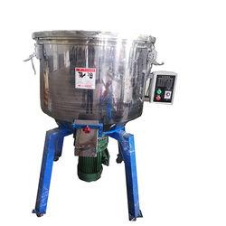 Price Superior Quality Cubic Concrete Mixer Machines Small