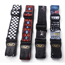 Hot Selling Adjustable Sublimation Custom Guitar Strap with Leather End