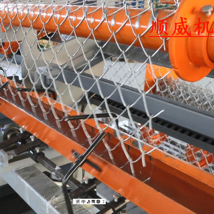 2 worms fully automatic chainlink fence making machine