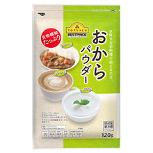 Okara High protein Powder extract from Soy Bean split off Natto made in Japan
