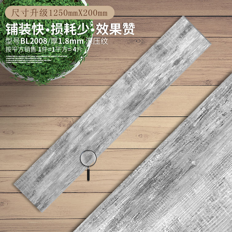 2021 timely delivery china factory made home building decoration materials PVC flooring