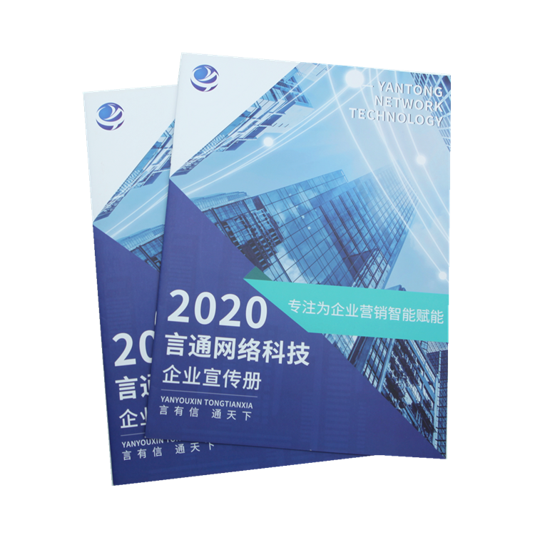China softcover book product cheap Brochure Printing