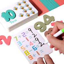 Reusable Baby Math Learning Montessori Puzzles Cards Educational Toys for Kids
