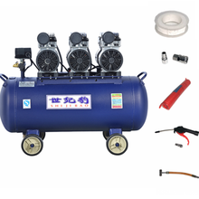 Small 220V Woodworking High Pressure Household Silent Oil-free Decoration Paint Air Compressor