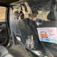 Ar Uber Full Surround Protect Taxi Isolation Film