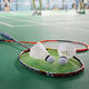 Carbon Fiber Badminton Racket Customize,Light Weight Badminton Racket Professional,Racket Badminton