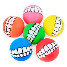 Tianyuan Wholesale PVC  Pet Dog Teeth Cleaning Toy Squeak  Dog Chew Ball Toy