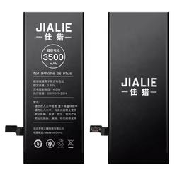 JIALIE  battery  directly real capacity CE FCC RoHs MSDS mobile battery for iPhone 6s Plus