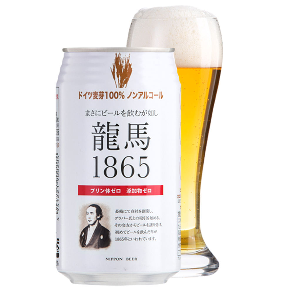 Wholesale Japanese malt beverage halal beer non alcoholic during office hours