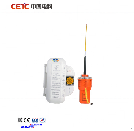 GMDSS 406MHz Satellite Emergency Beacon EPIRB with CCS and Cospas certificate