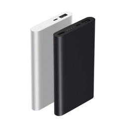 New Amazon hot sale Top Seller USB Thin Gift PowerBank for 10000mAh 5000mAh charger easy carry