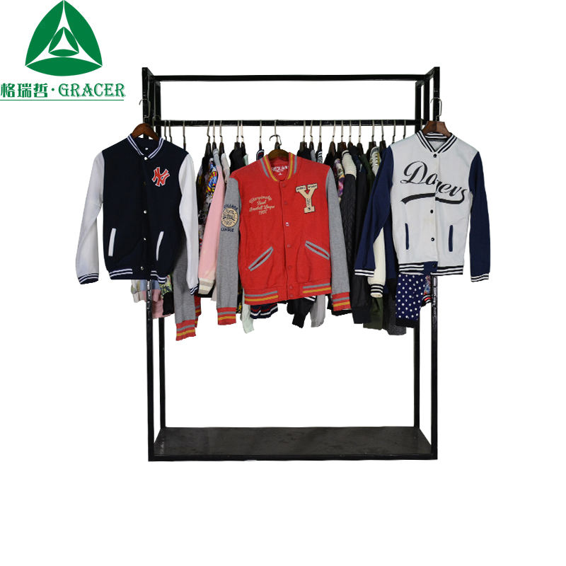 Bulk Second Hand Clothes Baseball Jackets Branded Used Clothes UK