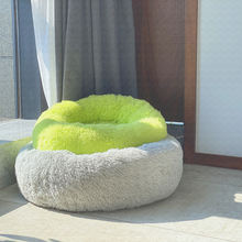 wholesale  warm  soft luxury  cute plush  pet bed
