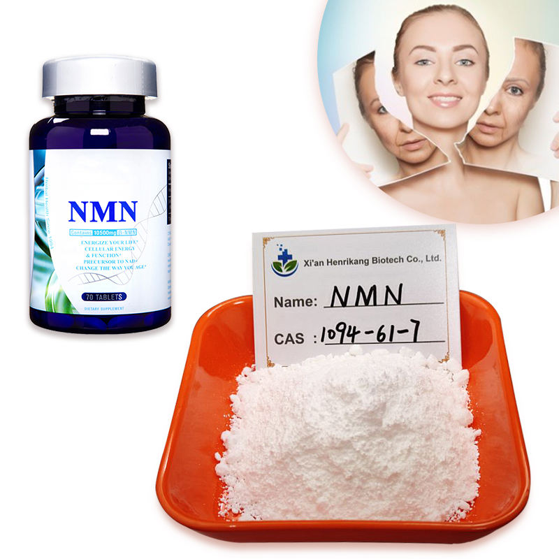 Anti aging supplements Raw Materials Pure NMN Nicotinamide Mononucleotide powder for capsules