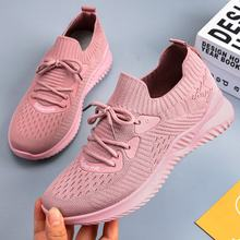 996A CHAUSSURES casual platform flat fancy sock shoes new trend fashionable women sneakers