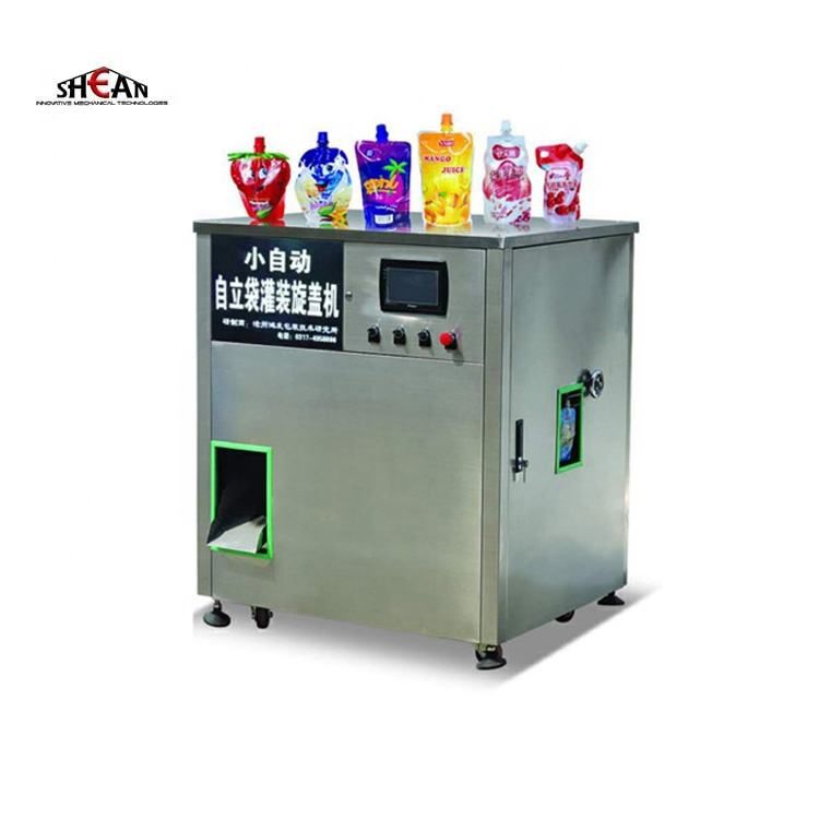 50ml/100ml/200ml/250ml Automatic Coconut Water Juice Liquid Pouch Packing Filling Sealing Machine