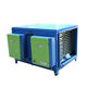 electrostatic filter precipitator air purifier electrostatic precipitator price air filter gas disposal