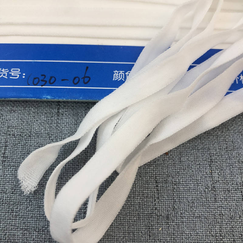 Coated [ Elastic White ] Elastic Band Spandex Elastic Webbing Band Elastic Earloop Chinlon Spandex White Elastic Band Elastic Ear Tie Earloop Disposable Earloop