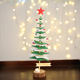 Christmas Gifts Christmas Christmas Children's Gifts Christmas Tree Small Ornaments DIY Handmade Material Package