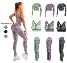 New Arrival Custom Logo Women Gym Wear Set Apparel Print Tight Sexy Elastic Soft Yoga Pants Leggings Clothing